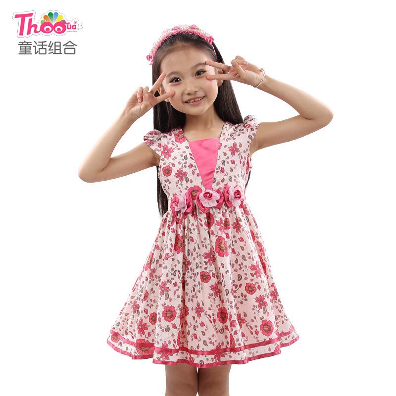 free shipping sale dress fashion designer