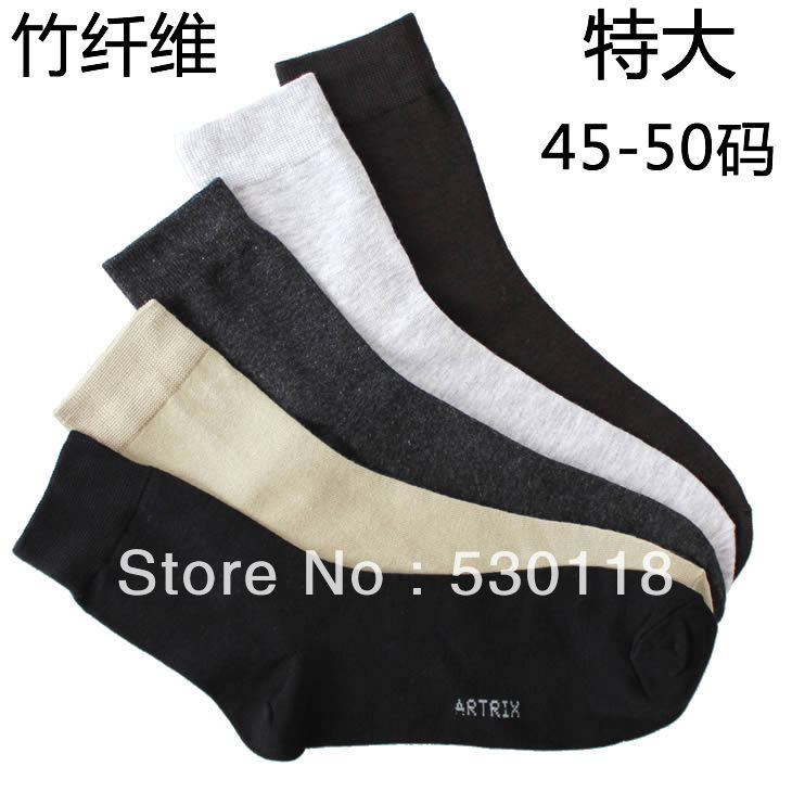 2013 Bamboo charcoal fibre socks mens large size sock anti-odor antibiotic men's socks,size 45-50 free shipping (10 pairs/lot)(China (Mainland))