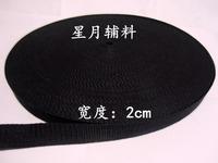 Ribbons accessories 2cm nylon belt canvas  diy school bag luggage belt straps flat rope thickening