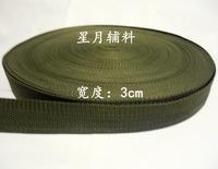 Ribbon accessories 3cm nylon belt canvas  diy school bag luggage belt straps flat rope thickening
