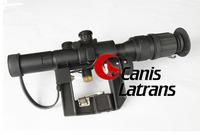 Svd4X26ak Hunting Rifle Scope Sight/Weapon Riflesight, Cl1-0061