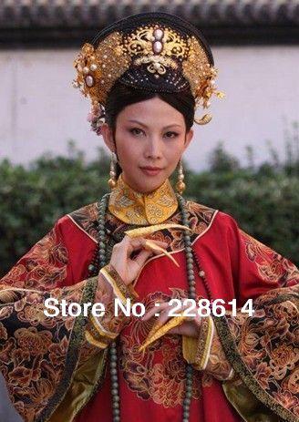 Zhen Huan Zhuan Qing W...