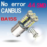 1156 BA15S P21W 44 SMD Pure White CANBUS OBC No Error Signal Car 44 LED Light Bulb Parking Car Light Source