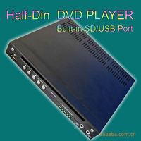 Car 1/2 DIN DVD Player / half-din dvd --1/2 din car dvd player