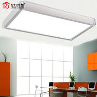 Lamp lighting modern led aluminum brief flat panel ceiling light restaurant lamp new arrival 7703  700*370mm