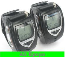 watch walkie talkie promotion