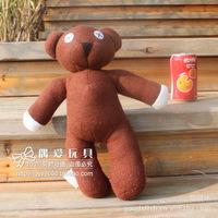 "Free Shipping Mr Bean Teddy Bear Animal Stuffed Plush Toy,9"" Brown Figure Doll Child Christmas Gift Toys Wholesale & Retail"
