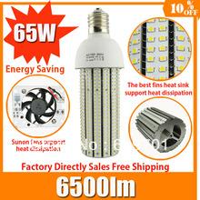 e40 lamp promotion