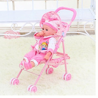 20inch simulation of baby  sucking nipple will call mom and dad doll toys