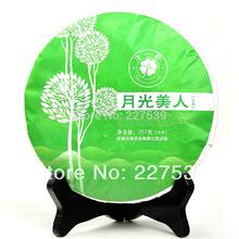 Supply Yunnan Pu'er tea cakes Moonlight White Jing Mai  Mountain tea Collection type 357g raw tea tree