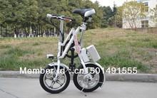 cheap electric bike folding