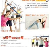 2014 NEW Exercise Fitness Yoga Belt  Tension Belt Shaping Slimming Yoga elastic Belt Tension With Yoga Elastic  1000*150*0.35MM