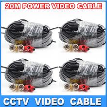 popular cctv power