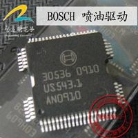 30536  auto computer board ic  100% brand (FREE SHIPPING)