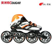 adult professional racing shoe red menance sr-7 skeeler series speed skating shoes