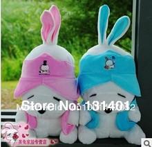 bugs bunny plush promotion