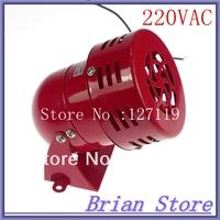 AC220V 120dB Red colour  Industrial Alarm Sound Mini Metal Motor Siren  MS-190