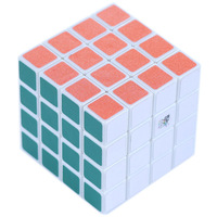 QJ 4x4x4 mini cube  60mm 8046 white