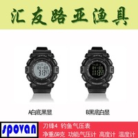 Lure 4 multifunctional outside sport watches baroscope inveted height