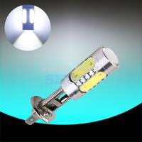 H1 High Power 7.5W 5 LED Pure White Fog Head Tail Driving Car Light Bulb Lamp