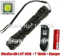 UltraFire 501B 1300 Lumens CREE XM-L u2 LED Flashlight Torch + 1* 18650 Battery + Charger lamp