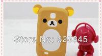 New Cartoon Rilakkuma Lazy Bear Soft silicon Back Case for Samsung S5570 S3850 I559 Free shipping
