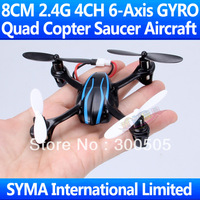 8CM Mini 2.4G 4CH JXD 385 6-Axis GYRO Quadcopter Saucer Aircraft Quad Copter UFO Parrot AR.Drone VS Hubsan X4 H107 RC Helicopter