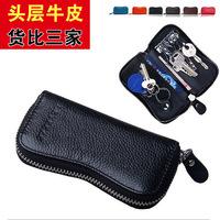 Genuine leather male car key holder women key wallet large capacity men's cowhide zipper coin purse