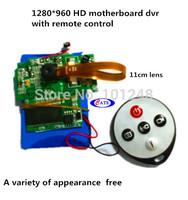 DIY  motherboard hidden mini remote control 7725 hd lens camera  vedio dv dvr with ir remote control 1280*960 30fps  AVP022pa