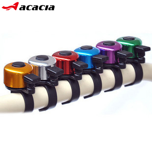 Acacia mountain bike bell flat bell bicycle bell aluminum alloy ride speaker