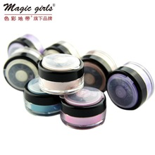 popular magic eye shadow