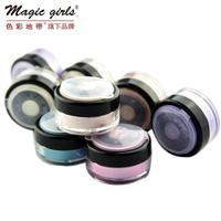Magic box eye shadow earth color makeup bare solid color eye shadow
