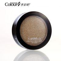 Elegant diamond shining pearl earth color Eyeshadow Makeup Palette 4g.