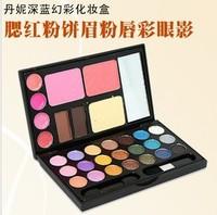 Dannie make-up set combination makeup palette make-up box eye shadow powder