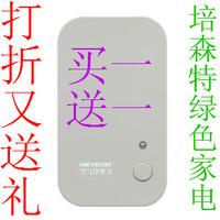 Keyeon k188 oxygen household air purifier oxygen bar antiperspirant machine