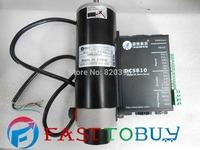 Leadshine 120W brushed DC servo set (drive DCS810 + motor DCM50207D-1000) New