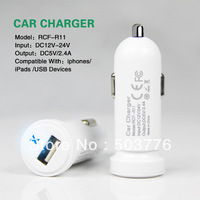 100pcs/lot Free Shipping maufacturer colorful car charger suit for iphone/ ipod/ samsung/ipad