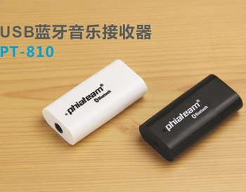 New Wireless Audio Bluetooth Music Receiver Stereo Adapter USB Dongle Music Receiver Adapter For iPhone iPad,free shipping