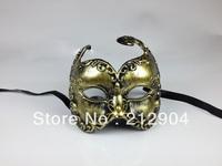 Free Shipping Vintage Golden Handmade Variegating Resin Masquerade Masks