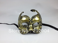 Free Shipping Vintage Golden Handmade Variegating Resin Masquerade Masks
