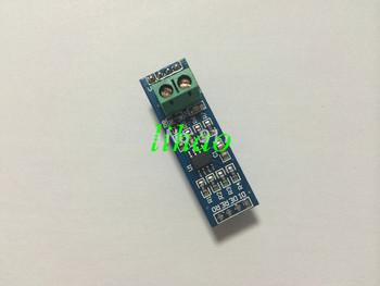 FREE SHIPPING 10pcs/lot MAX485 module, RS485 module, TTL turn RS - 485 module, MCU development accessories