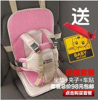 MY BIJOUX Child seat car safety seat child chair baby seat
