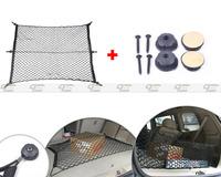 Elastic Nylon Car Rear Cargo Trunk Storage Organizer Net with Velcro plus mounting points SUV for Tucson IX35 - CA01320-CA01384