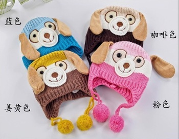 Free Shipping animal dog shaped knitted baby cap boy girl winter hat for child to keep warm  hats is children's C-65