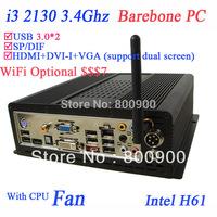 Free shipping computador core i3 with i3 3.4Ghz 2130 Intel HD graphic barebone i3 computer with USB 3.0