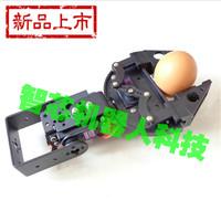 New arrival robot gripper 2 mechanical robot arm mechanical claws steering gear mount