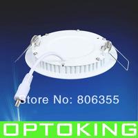 20PCS  18W round led panel light , 1600Lm , D225x13mm,side-face lighting  AC 85~265VAC,led ceiling light , free shipping