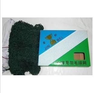 Free shipping  standard Braided Badminton Net 6.0m X 0.75m White Hem