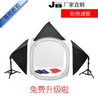 Photographic equipment 80cm softbox dome light softbox studier set