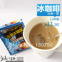 Free Shipping Yunnan brand cloud firm 100%, small grain of triad instant Iced Coffee Lose Weight Tea